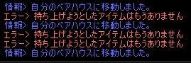 2008y07m02d_203819987.jpg