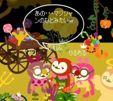 2008y09m27d_005911022.jpg