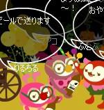 2008y09m27d_012837272.jpg
