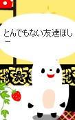 2009y05m31d_160838123.jpg