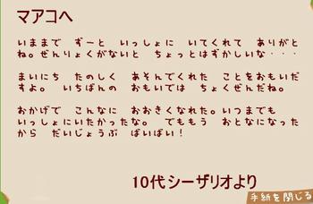 2009y10m24d_002115612.jpg
