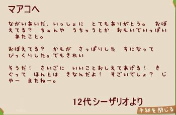 2010y01m04d_000744011.jpg