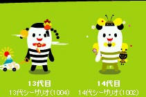 2010y06m14d_222448099.jpg