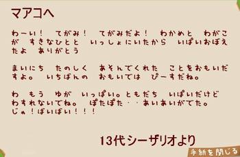2010y01m25d_191258872.jpg