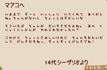 2010y04m04d_001401301.jpg