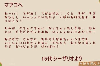 2010y05m06d_194201741.jpg