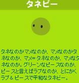 2010y08m28d_130048396.jpg