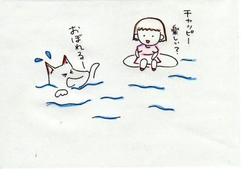 image-41.jpg