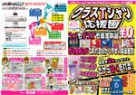 catalog1-2.jpg