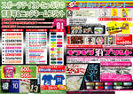 catalog4-5.jpg