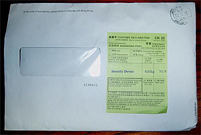 envelope.jpg