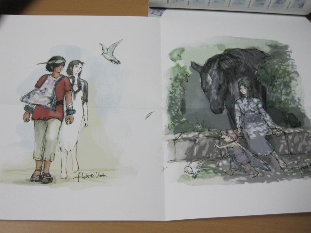 ワンダと巨像の画像 p1_38