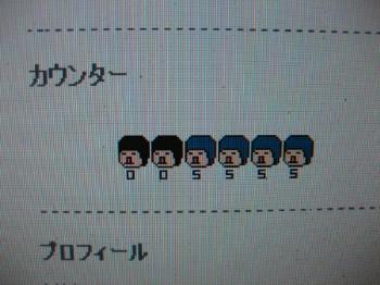 IMG_0948_1_1.JPG