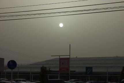 核戦争が起きたらこの何千倍のチリ。そしたら太陽は顔を出すことはないでしょうね。実感しました。