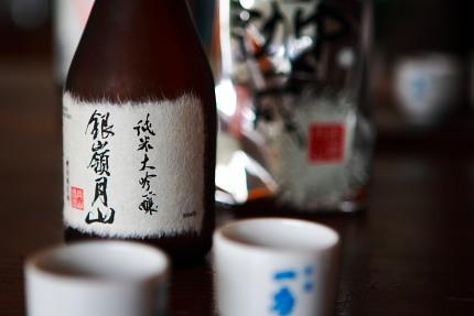 純米大吟醸 銀嶺月山。これは、合同で瓶詰め会社を設立していてそこのお酒です。