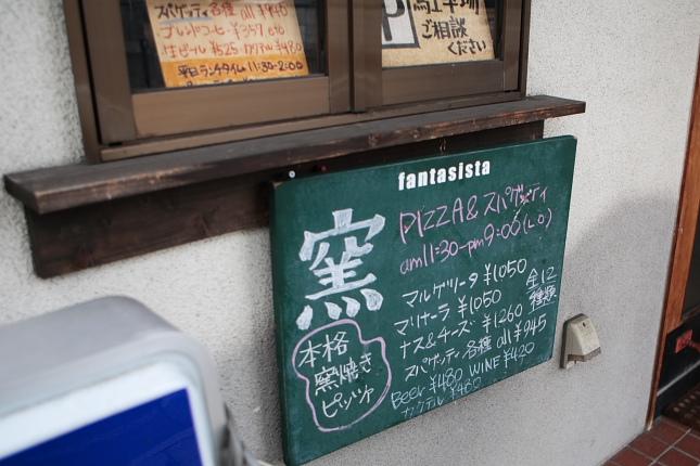 ランチは2時まで。ビール480円。生ビール525円。