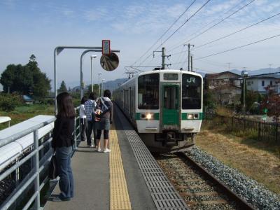 無人駅から乗り込みます。