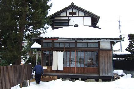 大石田の民家蕎麦屋の山形市版。