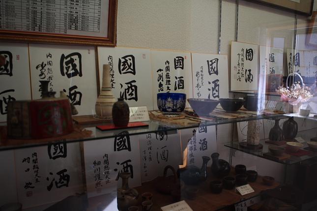 日本酒は国酒