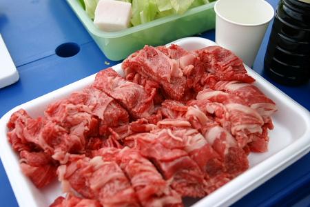 芋煮用牛肉