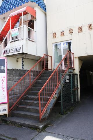 港座中劇場