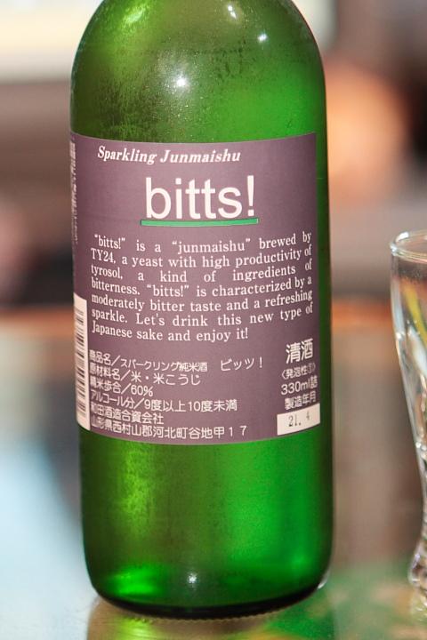 日本酒だとは思えネェ
