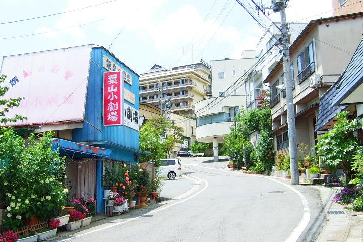 葉山小劇場が道路はさんで目の前に