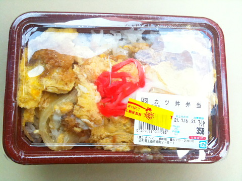 ダイハンのカツ丼弁当