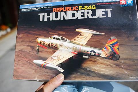 セイバーの前の戦闘機です。F84