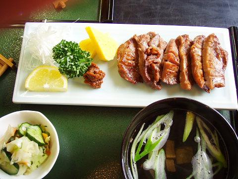 愛子 味乃吉 牛タン定食 うまうま