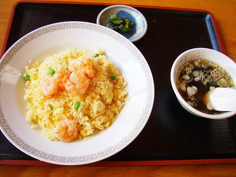 秋葉亭のランチ 海老炒飯