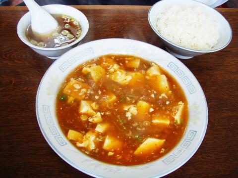 栄幸亭 麻婆豆腐定食700円 安い