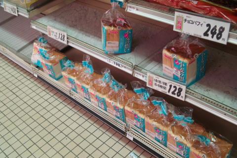 ヤマザワ北駅前店パン売り場