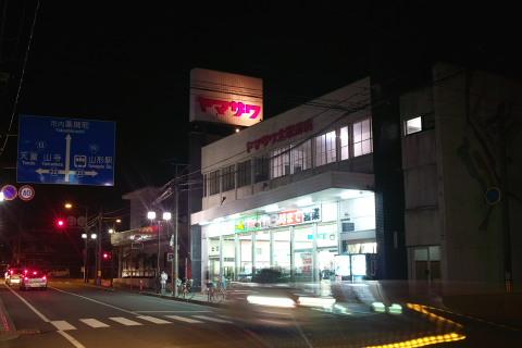 ヤマザワ北駅前店 閉店