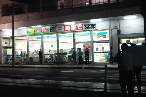 ヤマザワ北駅前店 閉店の挨拶