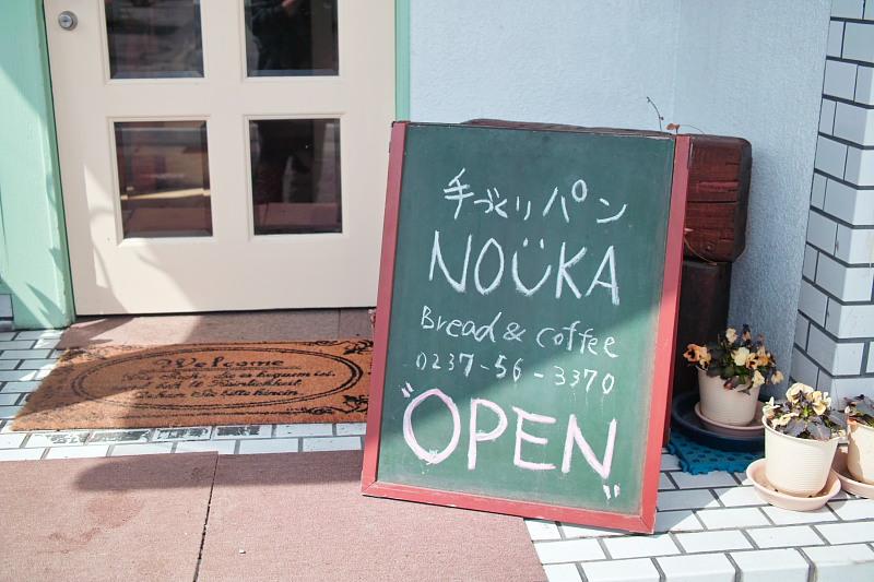 NOUKA ノーカ