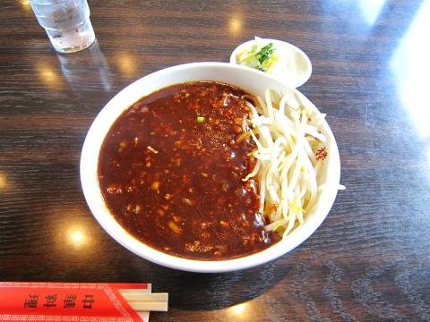 紅華楼のジャージャー麺 650円か700円か