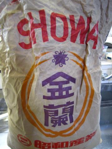 秋田の銘菓ではありません。