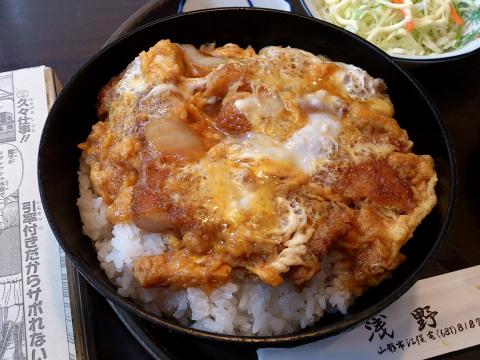 さんかつ浅野のカツ丼。