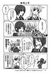 comic_1g.jpg
