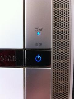 HDDアクセスランプ