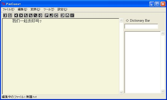 PinConv_1.jpg