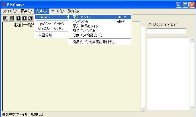 PinConv_2.jpg