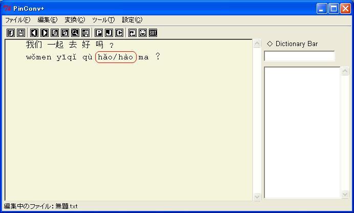 PinConv_3.jpg