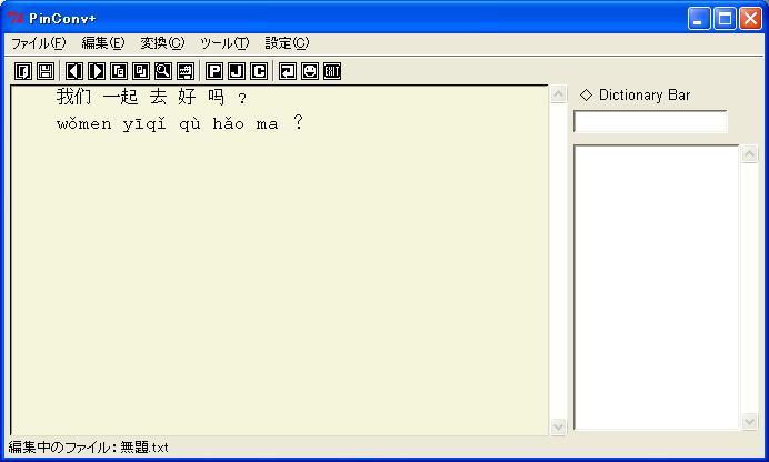 PinConv_4.jpg