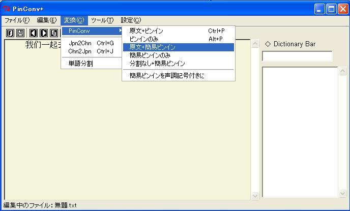 PinConv_5.jpg