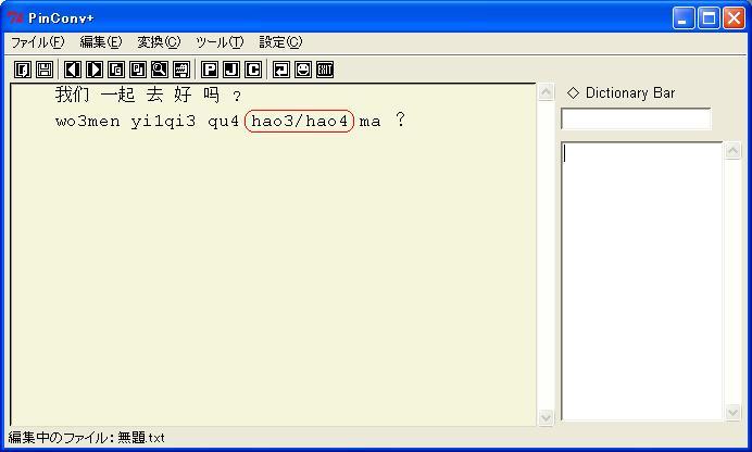 PinConv_6.jpg