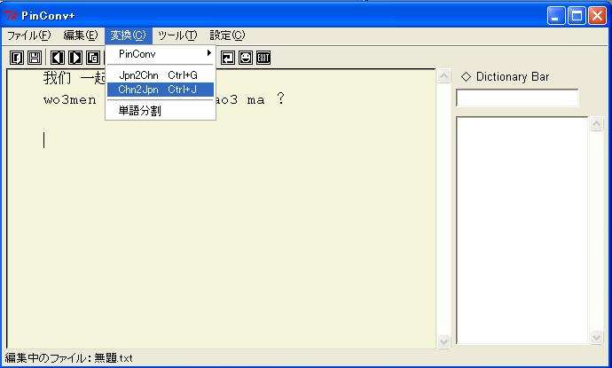 PinConv_7.jpg