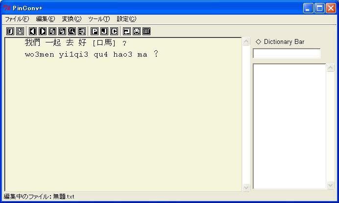 PinConv_8.jpg