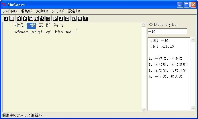 PinConv_9.jpg